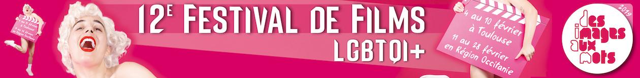Festival de films LGBTQI+ de Toulouse | Des Images aux Mots